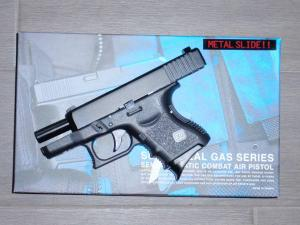 Еърсофт Еърсофт Glock-KJ27 Metal Version GBB