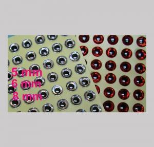 Оптични 3D очи тъмно червени 6 мм 120 бр.
