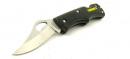 Нож джобен ЛАНСКИ N 719