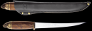 Нож Marttiini Salmon Filetting Knife